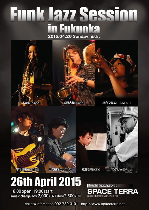 Funk Jazz Sessionチラシ